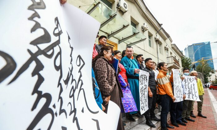 Mongolians protest at the Ministry of Foreign Affairs in Ulaanbaatar, the capital of Mongolia, against China's plan to introduce Mandarin-only classes at schools in the neighboring Chinese region of Inner Mongolia on Aug. 31, 2020. (Byambasuren Byamba-Ochir/AFP via Getty Images)