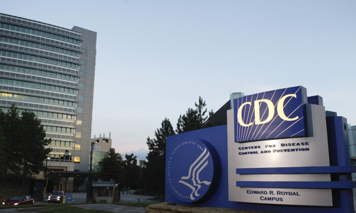 A general view of the CDC headquarters in Atlanta, Georgia, on Sept. 30, 2014. (Tami Chappell/Reuters)
