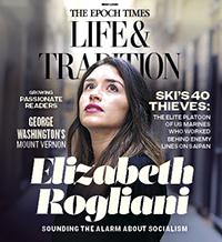 Epoch Premium Magazine