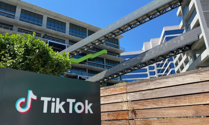 The logo of Chinese video app TikTok is seen on the side of the company's new office space at the C3 campus in Culver City, in the westside of Los Angeles, California on August 11, 2020. (CHRIS DELMAS/AFP via Getty Images)
