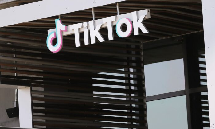 The TikTok logo is displayed outside a TikTok office in Culver City, California on August 27, 2020. (Mario Tama/Getty Images)