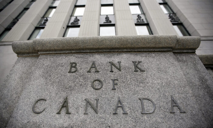 The Bank of Canada building is pictured in Ottawa in a file photo.  (Reuters/Chris Wattie)