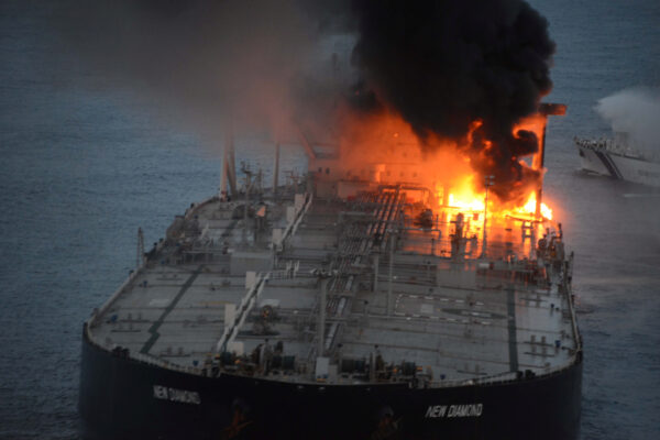 Very large crude carrier on fire