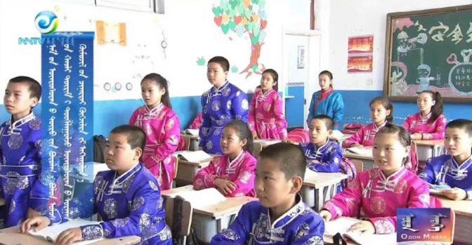 china tv mongolia