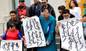 Tens of Thousands in Inner Mongolia Resist Beijing's Push to Wipe Out Their Language
