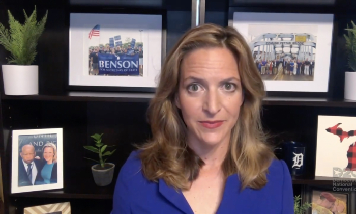 In this screenshot from the DNCC's livestream of the 2020 Democratic National Convention, Michigan Secretary of State Jocelyn Benson addresses the virtual convention on Aug. 20, 2020. (DNCC via Getty Images)
