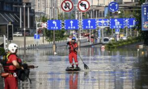 21 Large-scale Floods in China; Explosion News Removed; Chinese Regime Tightens Economy Control