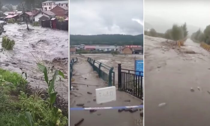 Flooding in Heilongjiang Province. (Screenshots Provided to The Epoch Times)