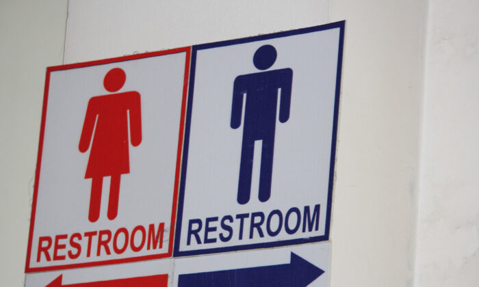 A sign of segregated male and female restrooms in a file photo. (Needpix)