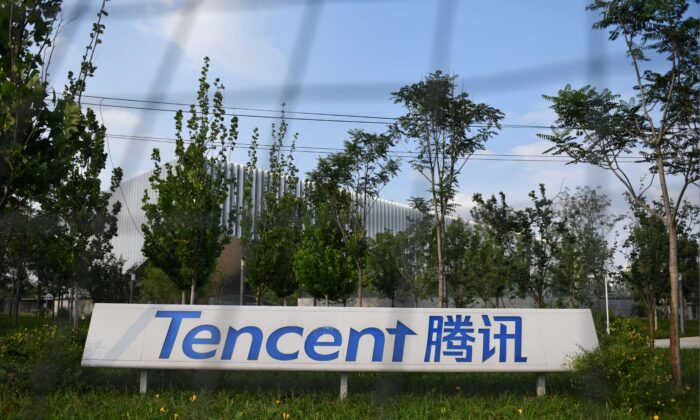 The headquarters of Chinese technology firm Tencent is seen in Beijing on Aug. 7, 2020. The Canada Pension Plan held a substantial position in the Chinese tech firm as of March 31, which has since lost about 30 percent in value due to Beijing's regulatory tightening. (Greg Baker/AFP via Getty Images)