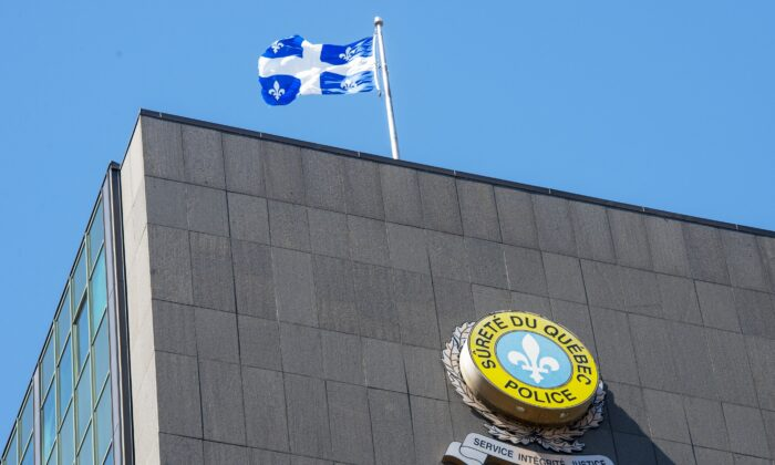 Quebec Provincial Police headquarters is seen in Montreal on April 17, 2019. (Ryan Remiorz/The Canadian Press)