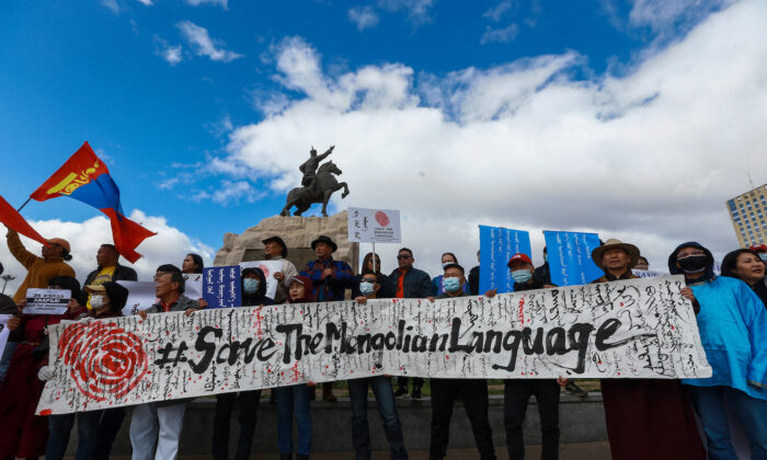 Mongolians protest in Ulaanbaatar, Mongolia against China's plan to introduce Mandarin-only classes in Southern Mongolia, on Sept. 15, 2020. (Byambasuren BYAMBA-OCHIR / AFP via Getty Images)