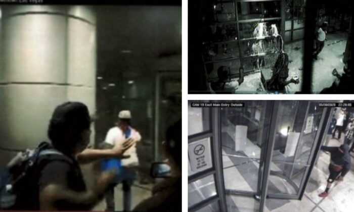 A compilation of surveillance footage images showing people causing damage to the Foley Federal Building and U.S. Courthouse, in Las Vegas, on May 30, 2020. (Department of Justice)