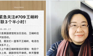 Wife of Human Rights Lawyer Detained by Police on the Way to US Embassy Event in Beijing