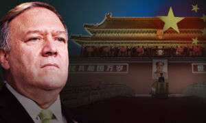 Pompeo: 'The Tide Has Turned' on Global Perceptions of China