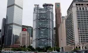 HSBC, StanChart Shares Fall to 22-year Lows on Reports of Illicit Money Flows