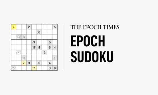 Monday, November 30, 2020: Epoch Sudoku