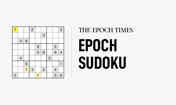 Friday, January 29, 2021: Epoch Sudoku