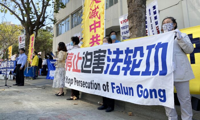 Protesters stand at the Chinese Consulate in San Francisco to raise awareness about the persecution of Falun Gong in China, on Sept. 21, 2020. (Ilene Eng/The Epoch Times)