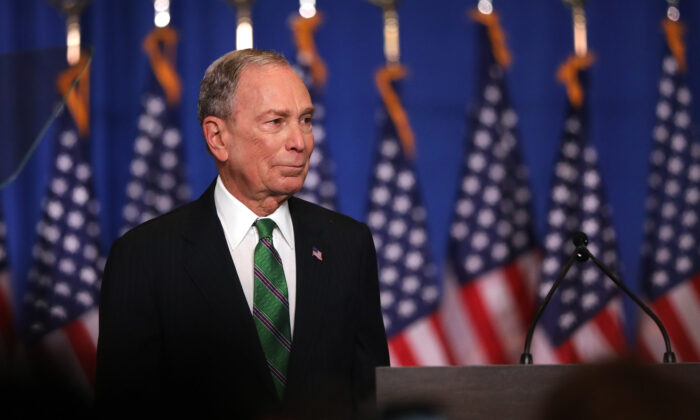 Former Democratic presidential candidate Mike Bloomberg addresses his staff and the media after announcing that he will be ending his campaign, in New York City, on March 4, 2020. (Spencer Platt/Getty Images)