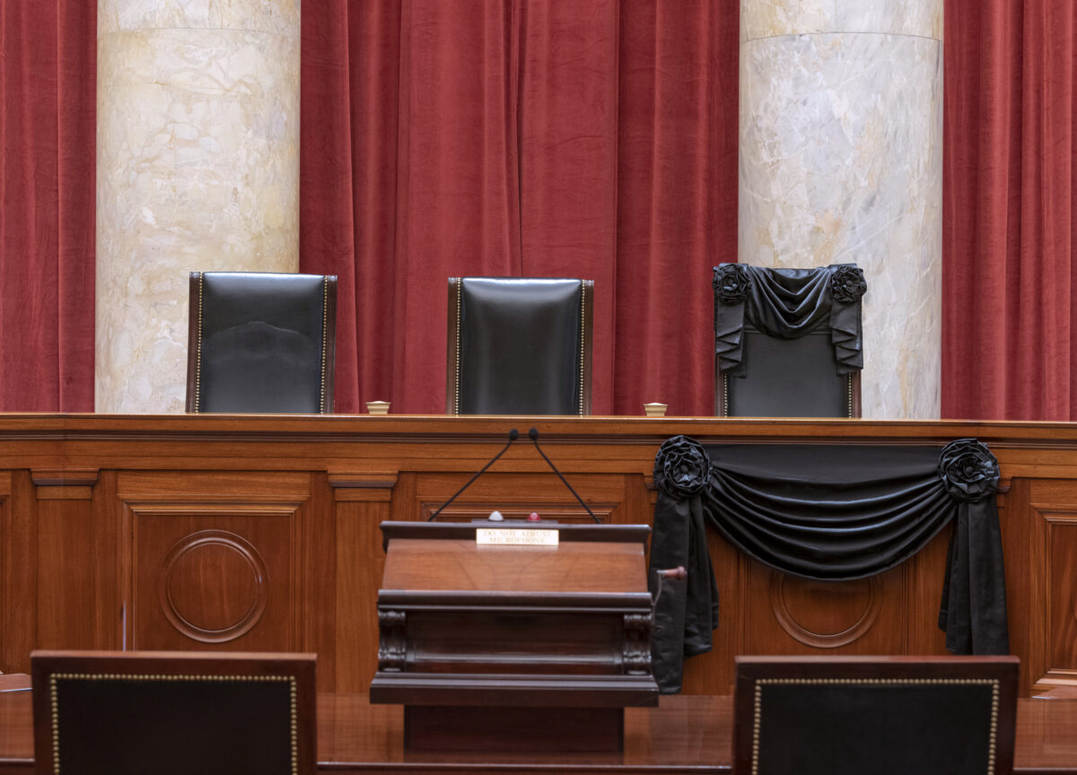 The bench and seat of Associate Justice Ruth Bader Ginsburg