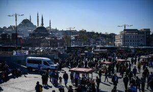 Earthquake Measuring 4.2 Shakes Turkish Megacity of Istanbul