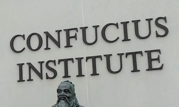Bust of Confucius, Confucius Institute building on the Troy University campus, Troy, Alabama on 16 March 2018 (Kreeder13/CC BY-SA 4.0 via Wikimedia Commons)
