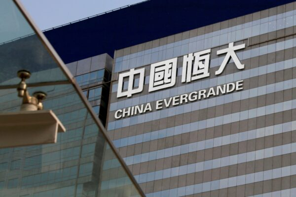 China Evergrande Centre in Hong Kong