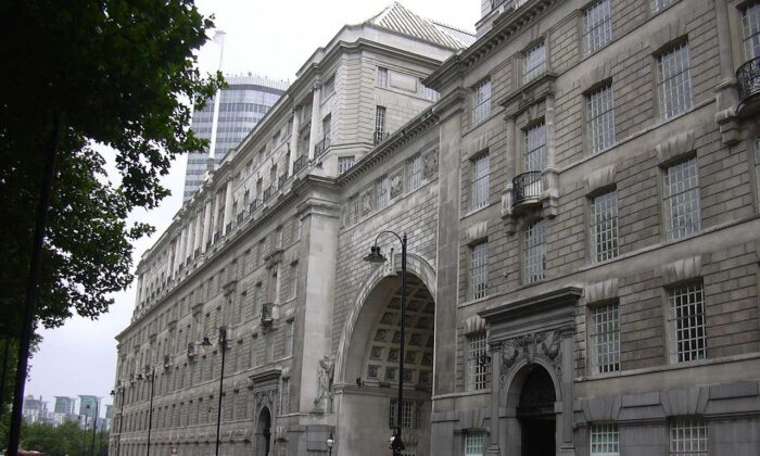 Thames House, which houses the offices of MI5, in London is seen in this file photo. (Cnbrb/CC BY-SA 3.0 via Wikipedia Commons)