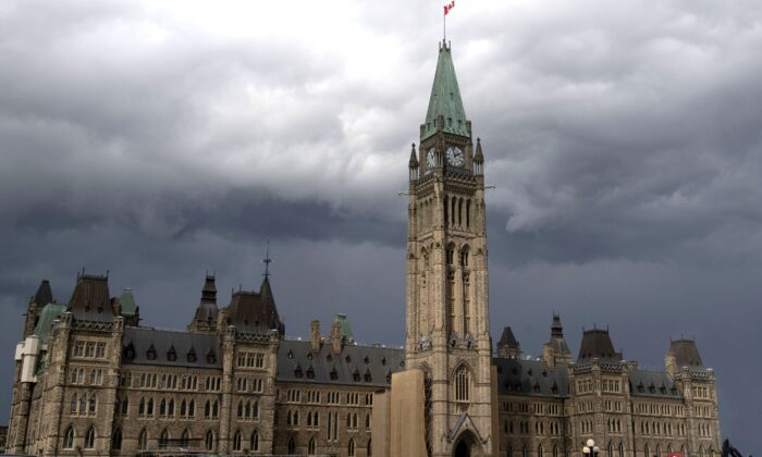 The Peace Tower and Parliament Hill on Aug. 18, 2020. (The Canadian Press/Adrian Wyld)