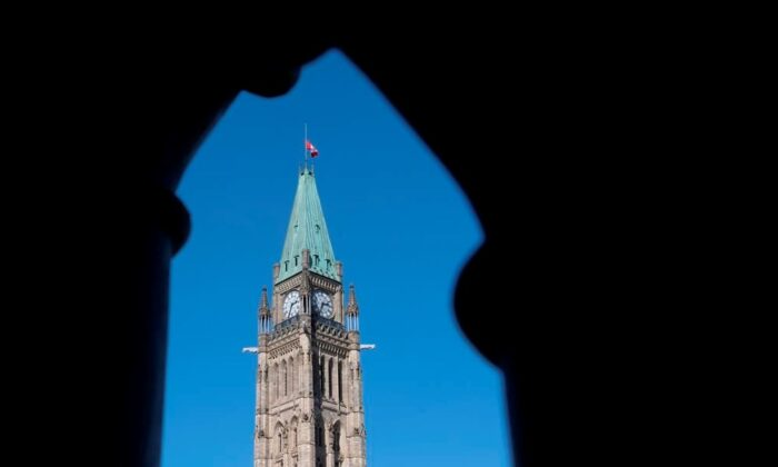 The Peace Tower in Parliament Hill in Ottawa in a file photo. (The Canadian Press)