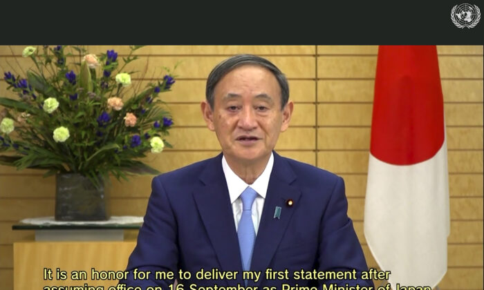 Suga Yoshihide, Prime Minister of Japan, speaks in a pre-recorded message which was played during the 75th session of the United Nations General Assembly on Sept. 25, 2020, at UN Headquarters. (UNTV Via AP )