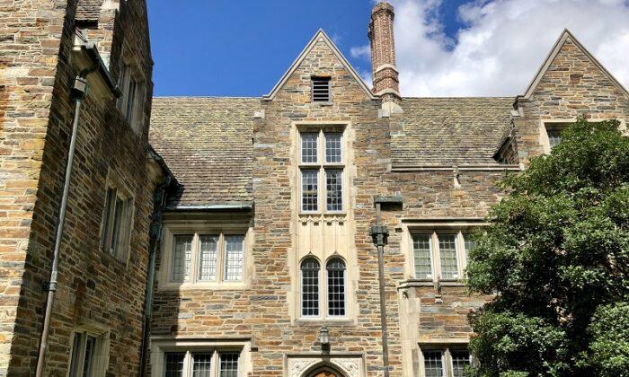 Kilgo Quad, West Campus, Duke University, Durham, North Carolina on Sept. 1, 2019. (Warren Lemay, CCO 1.0)