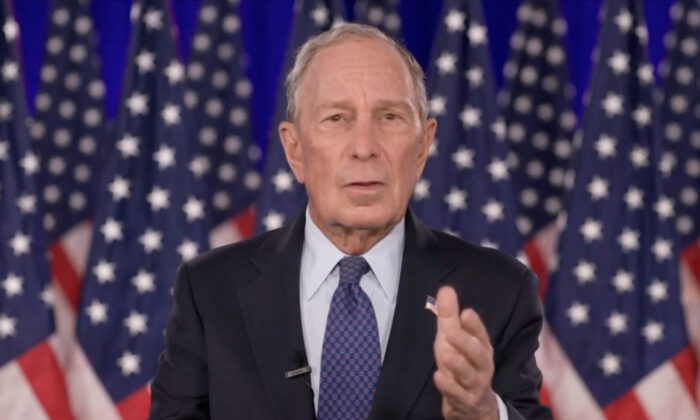 In this screenshot from the DNCC's livestream of the 2020 Democratic National Convention, former New York Mayor Michael Bloomberg addresses the virtual convention on Aug. 20, 2020.  (DNCC via Getty Images)
