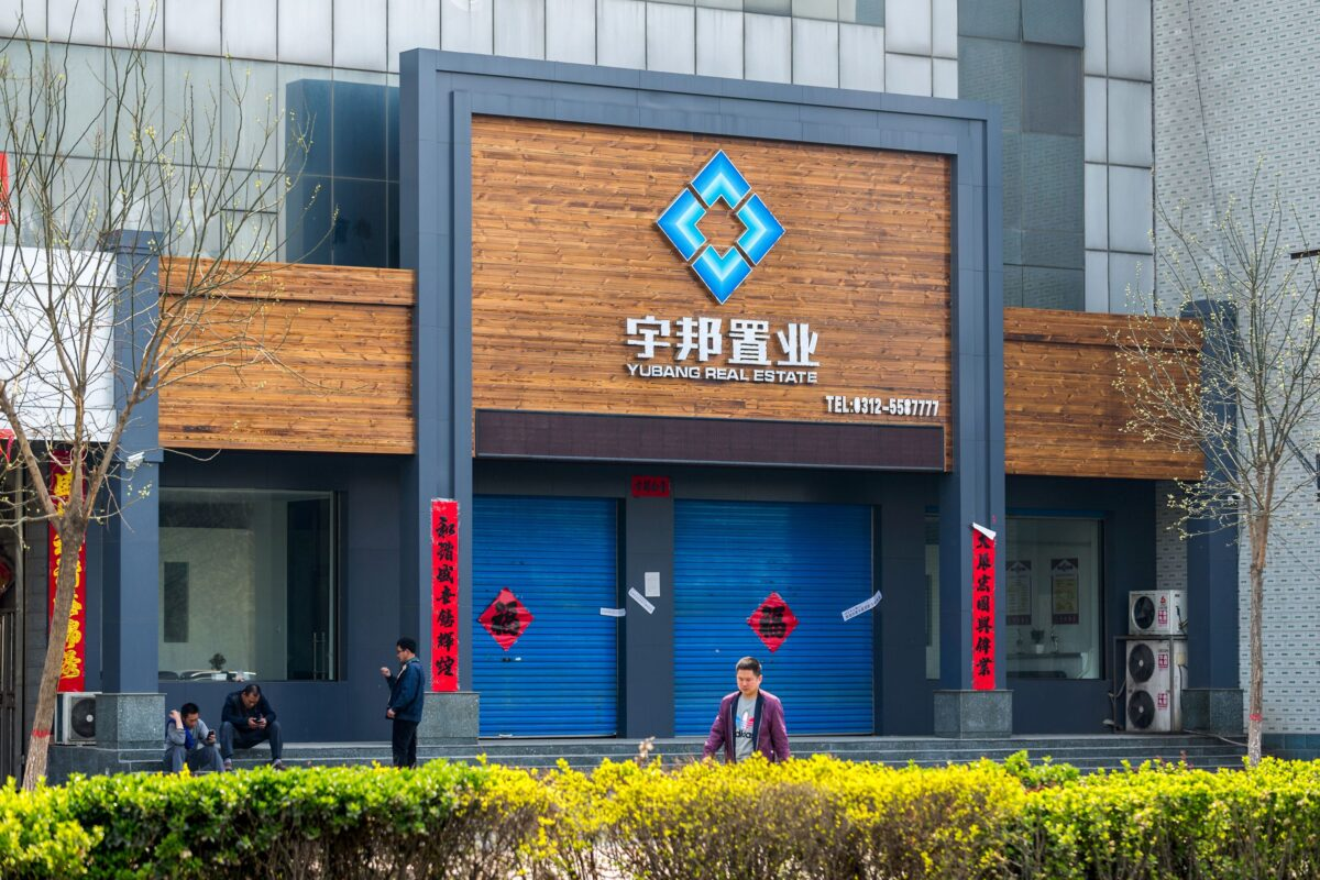China's Largest Real Estate Developers Face Financing Crunch