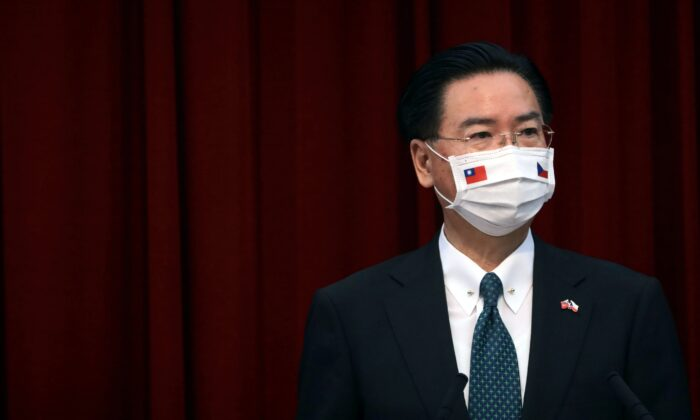 Taiwan's Foreign Minister Joseph Wu speaks at a news conference in Taipei on Sept. 3, 2020. (Ann Wang/Reuters)