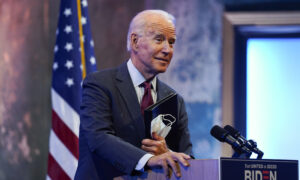 Biden Continues Trend of Not Campaigning in Person
