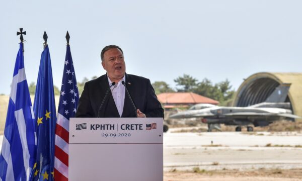 Mike Pompeo addresses a press conference