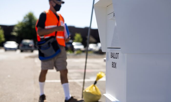 A ballot box stands at a drive through drop-off for absentee ballots in Minneapolis on Aug. 11, 2020. (Stephen Maturen/Getty Images)