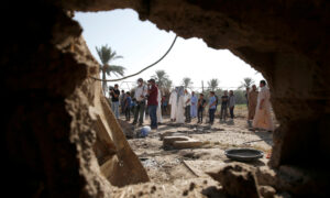 US 'Outraged' by Baghdad Rocket Attack: State Department