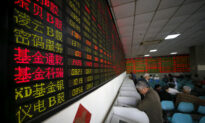 Wall Street, Central Bank Policy Pushing Investors to Chinese Bond Market