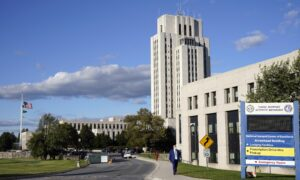 Bomb Threat Prompts Lockdown of Navy Building Near Walter Reed Medical Center