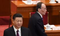 Former Aide to China's Vice Chairman Named in Anti-Graft Probe
