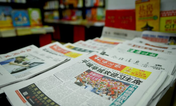 The front page of a Chinese newspaper in Beijing on June 21, 2019.  (Wang Zhao/AFP via Getty Images)