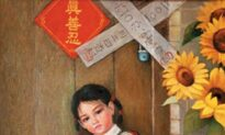 Grandson of Falun Gong Adherent in China Banned From Attending Kindergarten