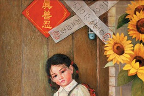 "Oil painting ""Homeless:"" A little girl came home from school and found that her parents had been arrested for practicing Falun Gong. The door was sealed by the ""610 Office.""  In China, many children are deprived of normal education and work opportunities because their parents or relatives practice Falun Gong. (Screenshot/The Epoch Times)"