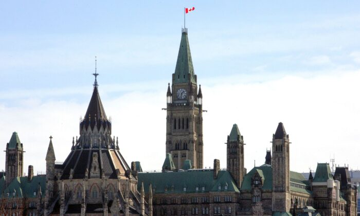 The Peace Tower on Parliament Hill on March 12, 2020. (The Canadian Press/Fred Chartrand)