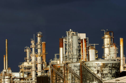 A view of the Mobil oil refinery