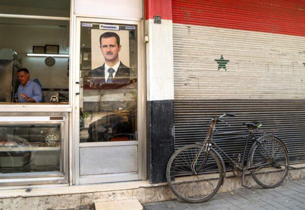 A picture of Syrian President Bashar al-Assad