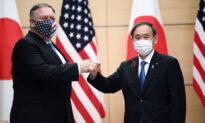 US, Japan to Negotiate Burden Sharing of Hosting American Troops